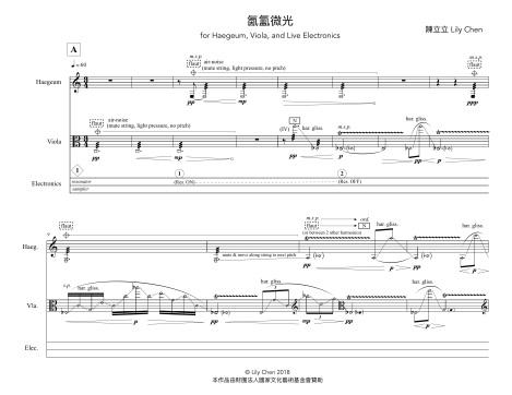 陳立立-氤氳微光_曲譜首頁